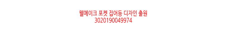 bde18124a865bc14dba1a39238552b80_1571724944_7232.jpg
