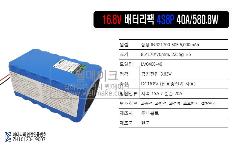 868cf6557c1f497b89e1ced96a7579e0_1615692401_9194.jpg