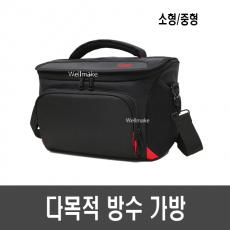 웰메이크 집어등 가방(소형/중형)