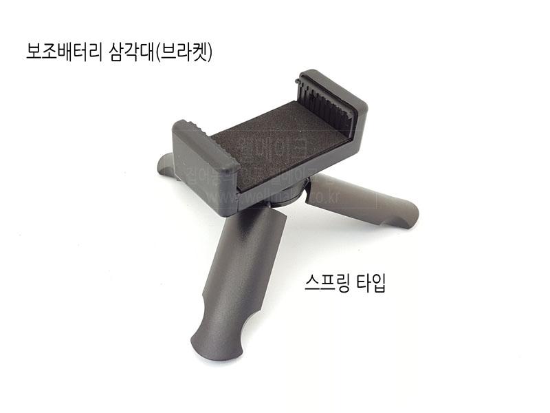 플렉시블 USB 연장 소켓
