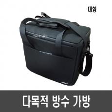 웰메이크 집어등 가방(대)