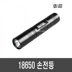 18650 Q5 LED 손전등