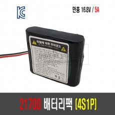 21700 배터리 팩(4S1P)