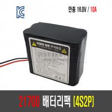 21700 배터리 팩(4S2P)