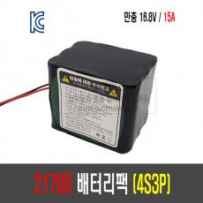 21700 배터리 팩(4S3P)