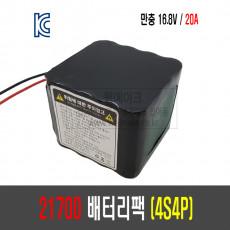 21700 배터리 팩(4S4P)