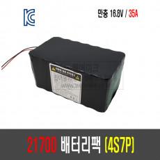 21700 배터리 팩(4S7P)