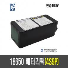 18650 배터리 팩(4S9P)